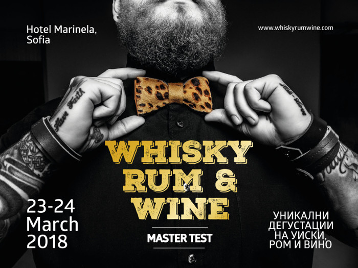 Whisky, Rum & Wine Master Test 2018