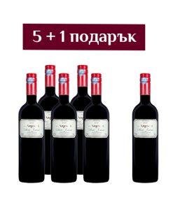 Червено вино L'Arjolle Rouge - 6 броя
