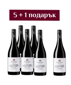 Червено вино Syrah Gayda - 6 броя