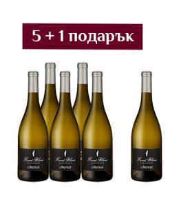 Бяло вино Fumé Blanc L'Arjolle - 6 броя